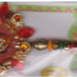 Rakhi With Mixed Dry Fruit (50gm Each)